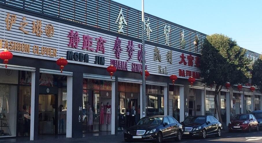 Poligono cobo Calleja año nuevo chino Madrid