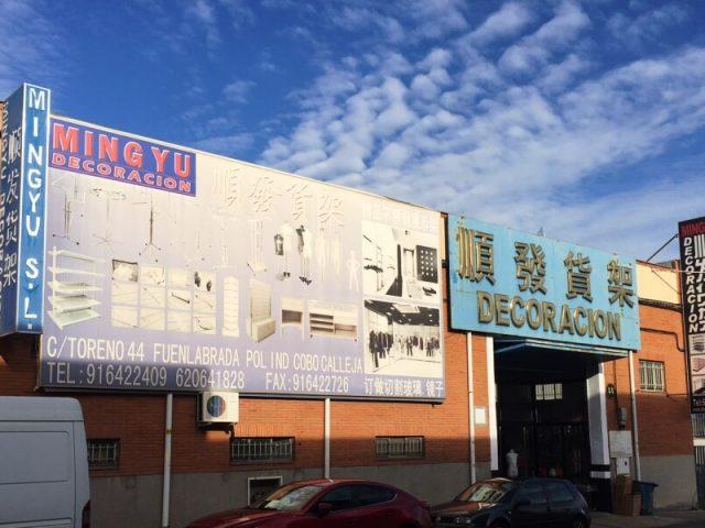 Ming Yu Decoración