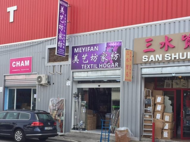 Meyifan – Moda Textil Hogar