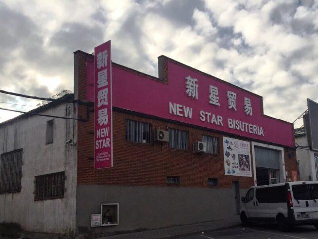 New Star Bisutería y complementos