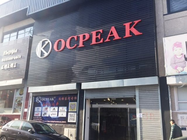 OCPEAK