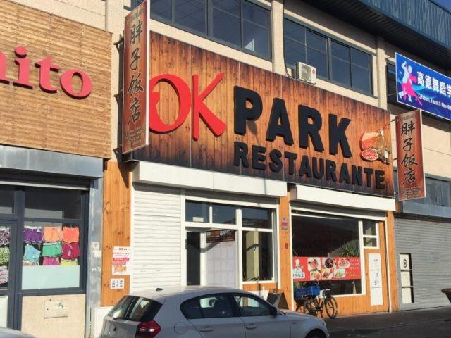 Ok Park Restaurante