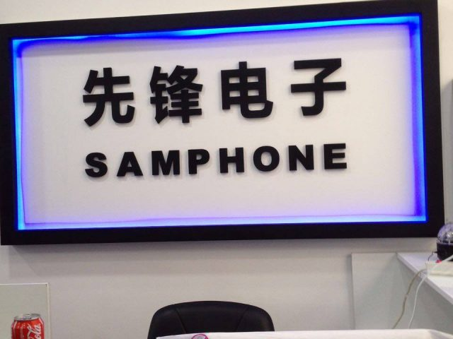 SAMPHONE ELECTRONICO