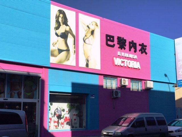 Victoria Lencería al Por Mayor