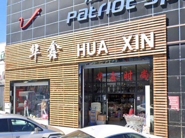Huaxin shishang