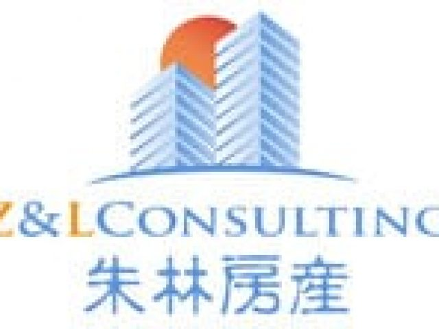 Z & L Consulting