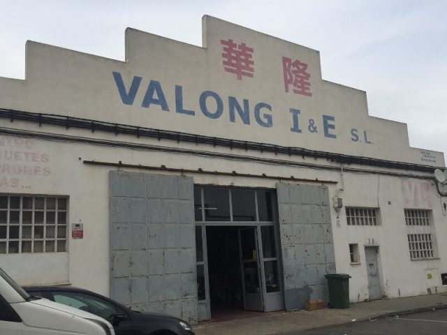Valong I&E