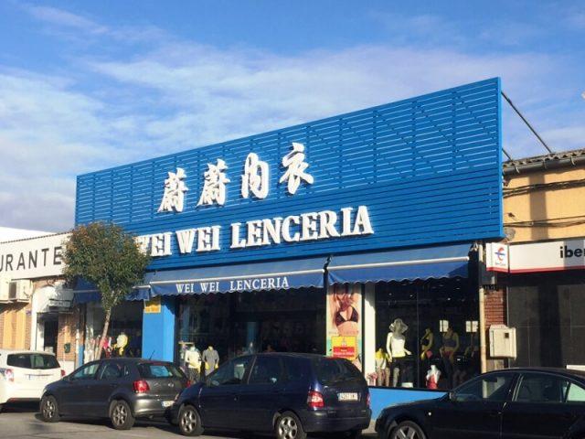 Wei Wei Lencería